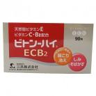 【第3類医薬品】ビトン-ハイ ECB2 90包