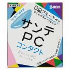 【第3類医薬品】サンテ PCコンタクト 12ml