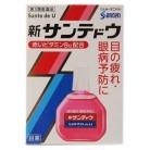 【第3類医薬品】新サンテドウα 15ml