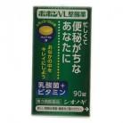 【第3類医薬品】シオノギ ポポンVL整腸薬 90錠