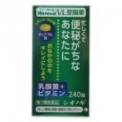 【第3類医薬品】シオノギ ポポンVL整腸薬 240錠