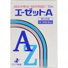 【第3類医薬品】エーゼットA 10ml