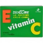 【第3類医薬品】ゼリア新薬 セルメEC 顆粒 90包