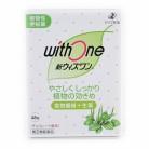 【ポイントボーナス】【第(2)類医薬品】新ウィズワン 48包