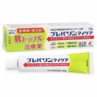 【第2類医薬品】プレバリンマイケア クリーム 18g