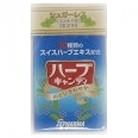 シュガーレス ハーブキャンディー ミント 25g×10個※取り寄せ商品(注文確定後6-15日頂きます) 返品不可