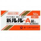 定形外)【第(2)類医薬品】新ルルA錠s 50錠
