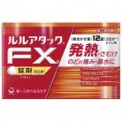 【第(2)類医薬品】ルルアタックFXa 12錠