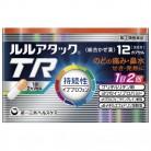 【第(2)類医薬品】ルルアタックTR 12CP【セルフメディケーション税制対象】