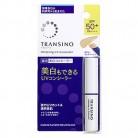 【医薬部外品】トランシーノ 薬用ホワイトニングUVコンシーラー 2.5g