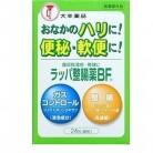 【指定医薬部外品】ラッパ整腸薬BF 24包