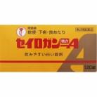 【第2類医薬品】セイロガン糖衣A PTP 120錠