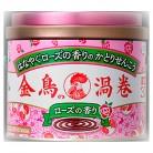 【防除用医薬部外品】金鳥の渦巻ローズの香り 30巻缶入り