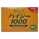 【第3類医薬品】ハイシー1000 細粒 84包