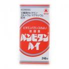 【第(2)類医薬品】パンビタンハイ  240錠