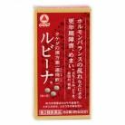 【第2類医薬品】ルビーナ 60錠