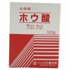 化学用)ホウ酸 500g