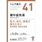【第2類医薬品】ツムラ漢方 補中益気湯エキス顆粒 10包