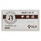 【第2類医薬品】中将湯 (12.5g×6袋)