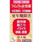 【第(2)類医薬品】ツムラの女性薬 ラムールQ 80錠