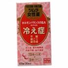 【第(2)類医薬品】ツムラの女性薬ラムールQ 120錠