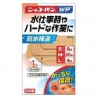 ニッコーバンWP No.512 3サイズ32枚