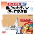 ニッコーバンWP No.514 フリーサイズ2枚