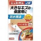 ニッコーバンJB No.515 ジャンボSサイズ10枚
