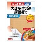 ニッコーバンJB No.517 ジャンボLサイズ7枚