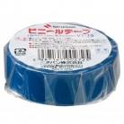 【ゆうパケット送料込み】ニチバンビニールテープ 青 10M※取り寄せ商品(注文確定後6-20日頂きます) 返品不可