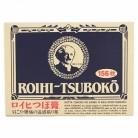 【第3類医薬品】ロイヒつぼ膏156枚 RT156