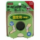 バトルウィン テーピングテープ 伸縮 E50F