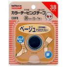 定形外)バトルウィン カラーテーピングテープ C38FB