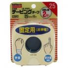 バトルウィン テーピングテープ 非伸縮 C25F2 25mmX12m 2巻入