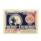 ゆうパケット)【第3類医薬品】ロイヒつぼ膏 大判 78枚