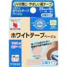 ニチバン ホワイトテープ ベージュ 広幅タイプ 1巻入※取り寄せ商品 返品不可