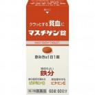 【第2類医薬品】マスチゲン 60錠