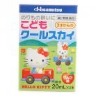 【第2類医薬品】こどもクールスカイ(キティ 20ml×2本)
