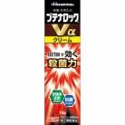 【第(2)類医薬品】ブテナロックVα クリーム 18g【セルフメディケーション税制対象】