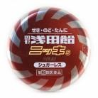 【第(2)類医薬品】固形浅田飴 ニッキS 50錠