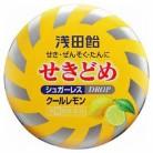 【第(2)類医薬品】浅田飴せきどめ クールレモン味