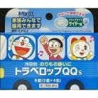 【第2類医薬品】トラベロップQQ サイダー味 8錠