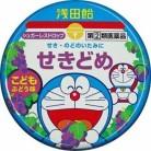 ゆうパケット)【第(2)類医薬品】浅田飴 子供せきどめドロップ ぶどう味 30錠