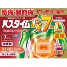 【第2類医薬品】パスタイム FX7-L温感 7枚入【セルフメディケーション税制対象】