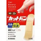 【第3類医薬品】新カットバンA M20枚