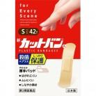 【第3類医薬品】新カットバンA S42枚