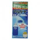 【第3類医薬品】ロート アルガード 目すっきり洗眼薬α 500ml