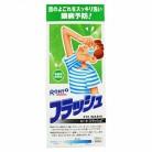 【第3類医薬品】ロートフラッシュ 500ml