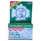 【第3類医薬品】メンソレータム メディカルリップb 8.5g