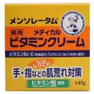 【医薬部外品】メンソレータム ビタミンクリーム 145g※取り寄せ商品 返品不可